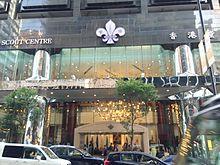 Scout Association Of Hong Kong Wikipedia