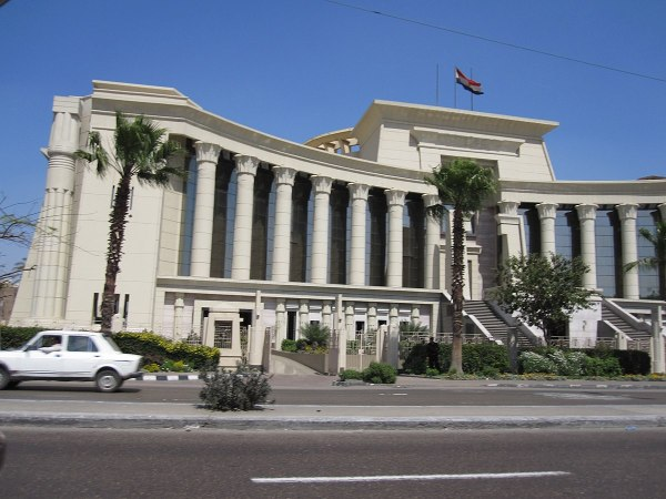 Supreme Constitutional Court (Egypt) - Wikipedia