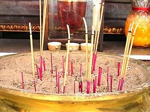 English: Picture of Chinese Joss Sticks - Joss...