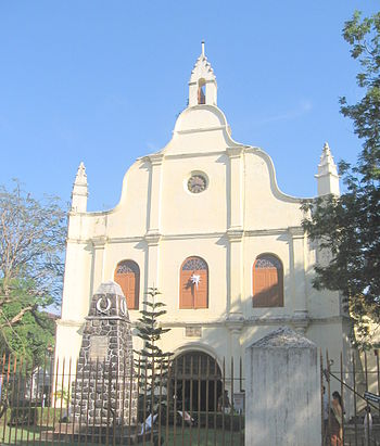 English: St. Francis Church at Kochi, Kerala -...