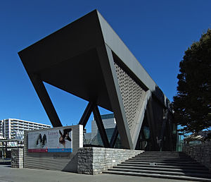 English: Museum of Contemporary Art ,Tokyo at ...