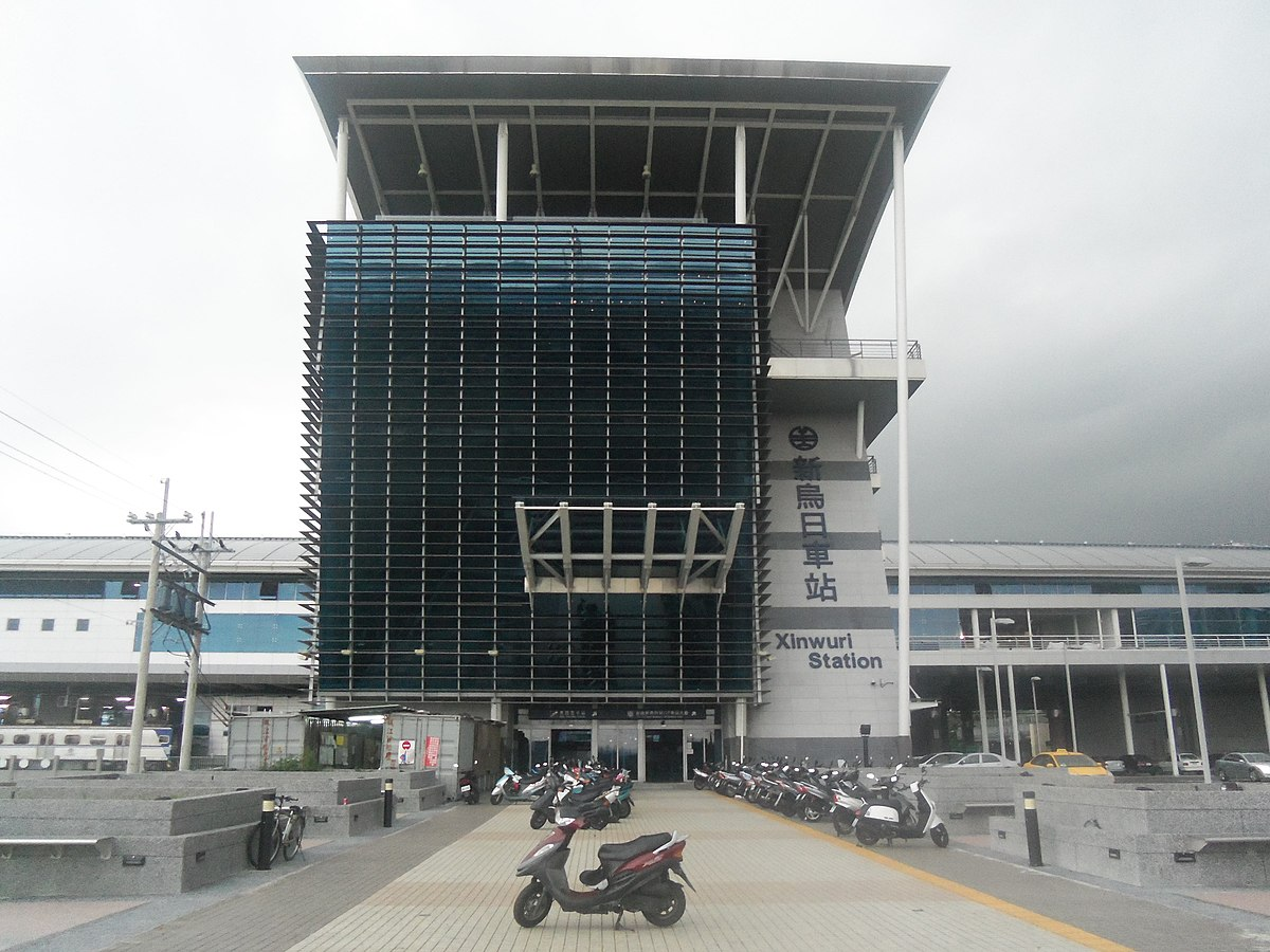 新烏日駅 - Wikipedia
