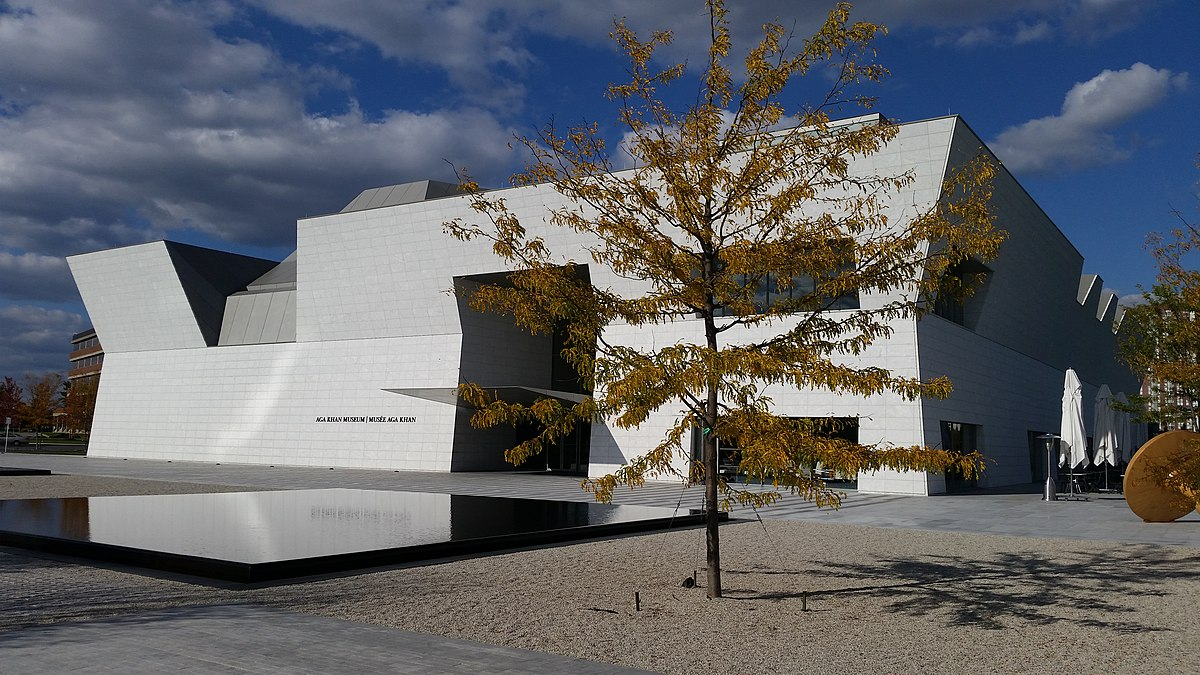 Aga Khan Museum Wikipedia