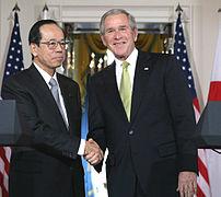 Japanese Prime Minister Yasuo Fukuda and the U...