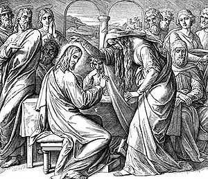 Jesus is anointed by Mary Magdalene. XIX centu...