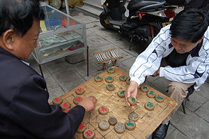 English: Chinese Chess (Xiangqi) Deutsch: Chin...