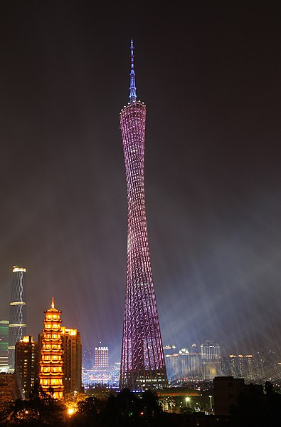 File:Canton tower in asian games opening ceremony.jpg