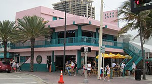 English: , 241 South Fort Lauderdale Beach Bou...