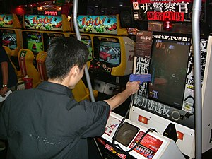 Survival Horror Light gun arcade game