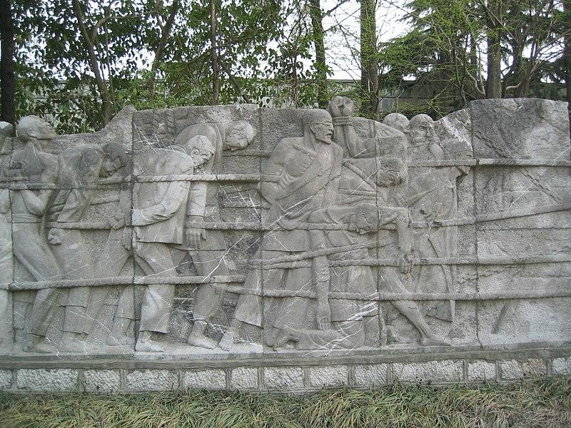 File:Nanjing massacre low relief1.jpg