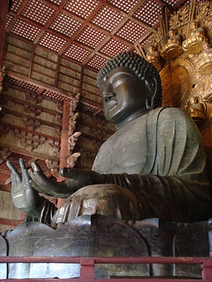 English: Daibutsu of Todaiji