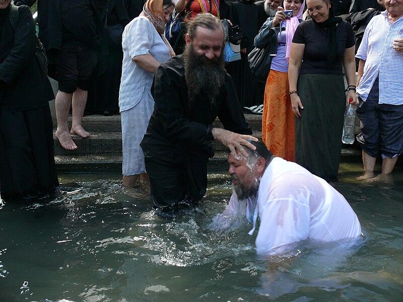 File:Israel Egypt 2009 4092554859 f56e3c720a Baptism O (9198123663).jpg