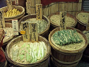 nishiki food market, kyoto, pickled vegetables...