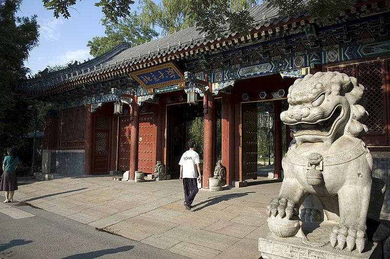 Unversidad de Pekín
