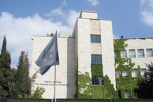 English: The Hadassah Colledge of Technology i...