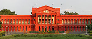 English: Karnataka High Court, in Bangalore, I...