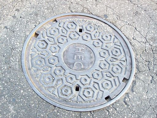 London Ontario Manhole cover06