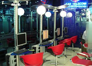 Internet café at Suvarnabhumi International Ai...