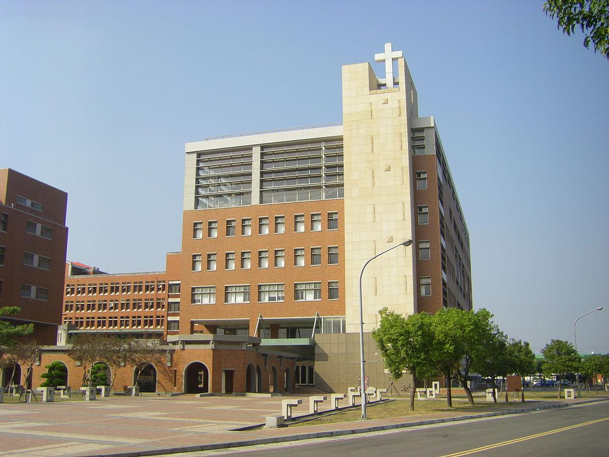 長栄大學 - Wikipedia