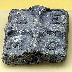 Peso de plomo, encontrado en el Ágora de Atenas, que era utilizado con fines comerciales. Museo Arqueológico Nacional de Atenas