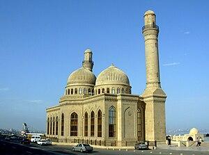 Bibi Heybat Mosque in Baku, Azerbaijan