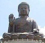 Buda na ilha de Lantau, em Hong Kong