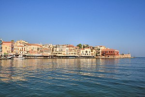 English: Chania on the island of Crete - Weste...