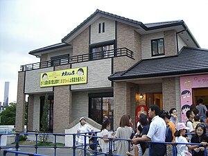 Chibi Maruko-chan house displayed at Odaiba Bo...