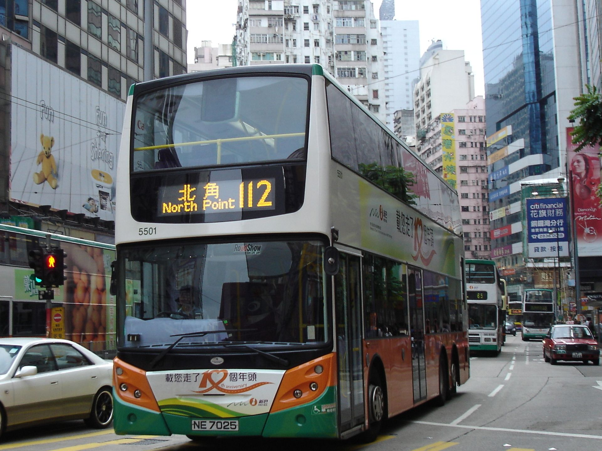 Cross-Harbour Bus Route 112 - Wikipedia