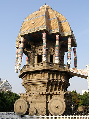 English: Valluvar Kottam at Chennai, India is ...