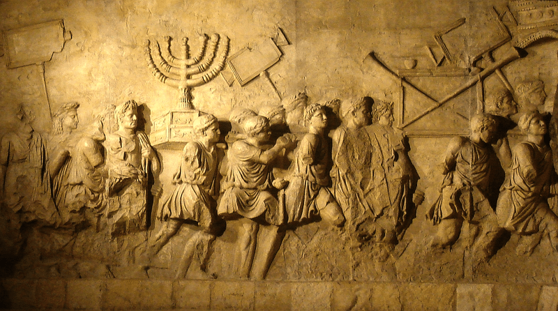 Silver trumpets and other items looted by Titus from the Temple in 70 AD. Shown in the Arch of Titus, Rome