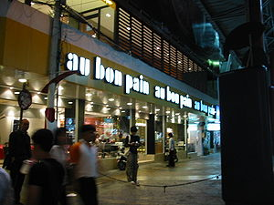 Au Bon Pain at Siam Square