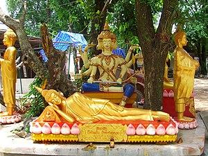 English: Statue of Brahma, the Hindu Creator G...