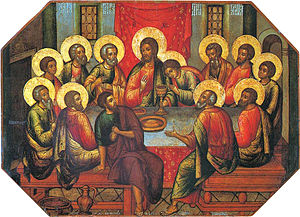 Simon Ushakov's icon of the Mystical Supper.