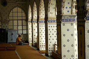 English: Star Mosque, locally known as Tara Ma...