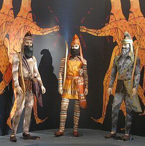 """Achaemenids archers. Exhibition """"Democrac..."""