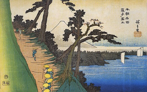 Hiroshige Travellers on a mountain path along the coast