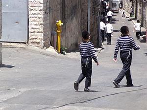 Français : Enfants à Méa Shéarim (Jérusalem, I...