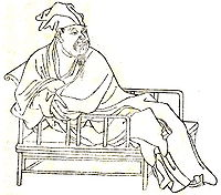 歐陽脩 - Wikipedia