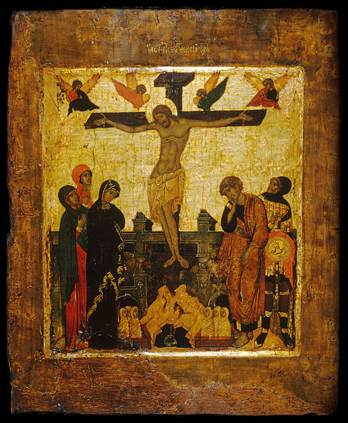 File:Russian - Crucifixion - Walters 37309.jpg
