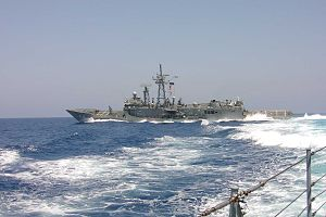 USS Samuel B. Roberts (FFG-58)