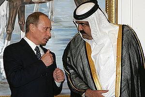English: DOHA. With the Emir of Qatar, Sheikh ...