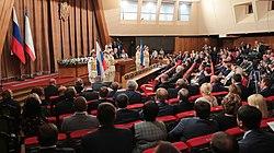 Государственный совет Республики Крым — Википедия