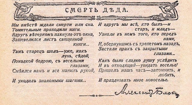 básne o datovania mladší muž