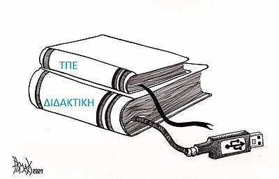 How we read?