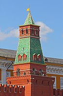 Башни Московского Кремля Википедия