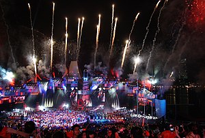English: Fireworks during the Celebration Conc...