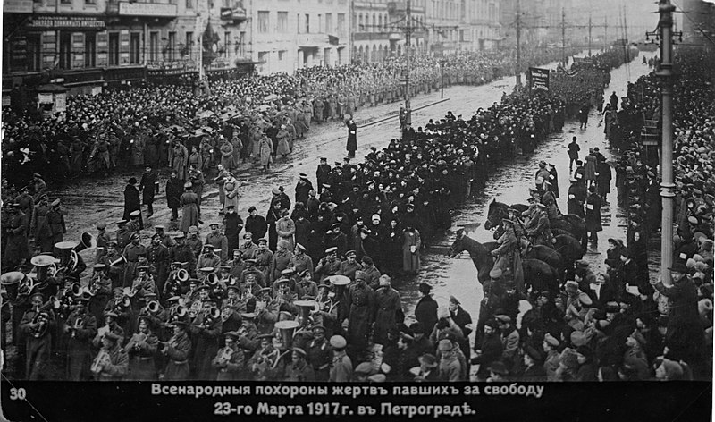 """Publicly buried the victims who died for freedom,"" 23 March 1917, Petrograd."