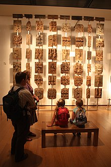 African Art In Western Collections Wikipedia