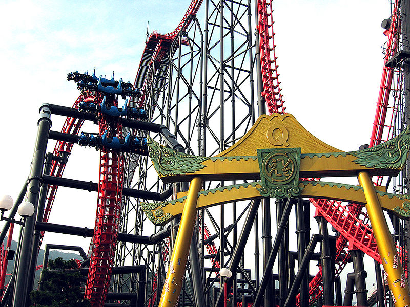 File:Eejanaika coaster FujiQ 1024.jpg